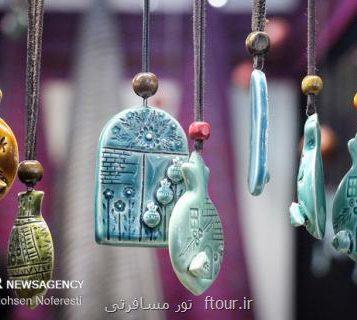 حضور هنرجویان مدارس صنایع دستی در نمایشگاه عیدانه