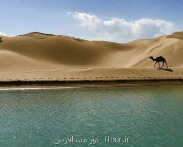 یادداشت میهمان چرا نباید در نوروز به سیستان و بلوچستان برویم؟