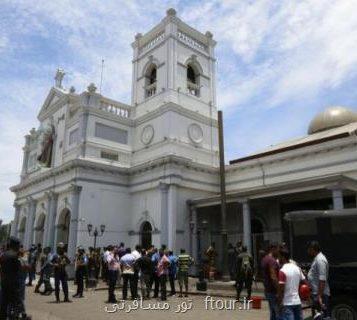 صنعت گردشگری سریلانكا زیر تیغ حمله های تروریستی
