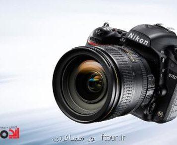كلینیك تخصصی تعمیر دوربین