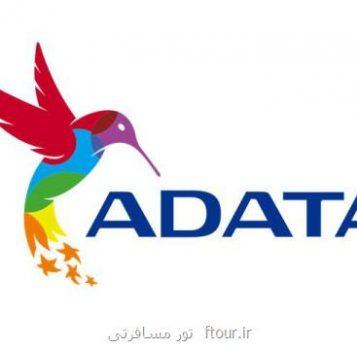 بهترین حافظه اس اس دی ADATA