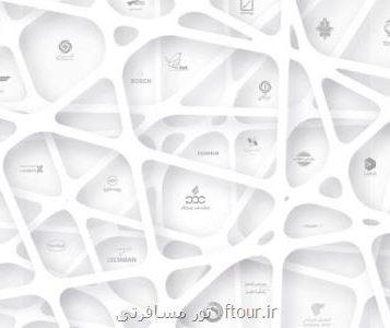 غرفه سازی و طراحی غرفه