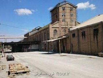 اولین كارخانه قند ایران از لیست آثار ملی خارج شد!