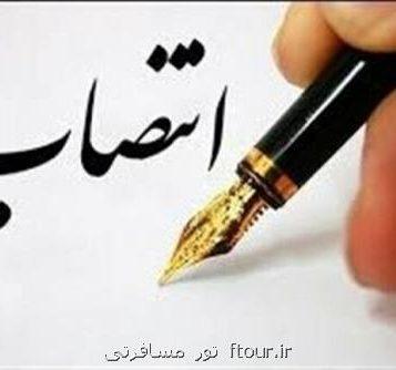 مدیركل دفتر هماهنگی امور استان های سازمان میراث فرهنگی معارفه شد