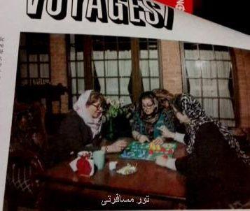 نگاه نوگرایانه فرانسه به ایران به كشور كباب ها سفر كنید