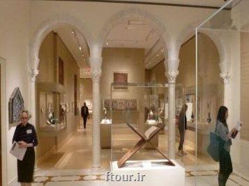 در ماه سپتامبر؛ نمایشگاه میراث سرامیك ایران در آلمان برپا می شود