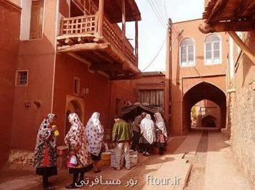 در گزارش تور مسافرتی عنوان شد؛ احترام به عقاید دینی و آداب محلی از مهمترین قوانین گردشگری می باشد