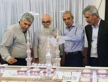 ۱۵۲ اثر صنایع دستی از ۸ استان كشور نشان ملی مرغوبیت دریافت نمودند