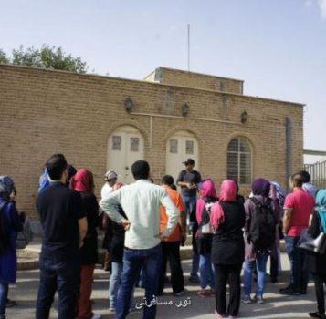 بیانیه اعتراضی موسسه های آموزش گردشگری