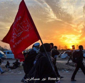 توصیه به زائران اربعین به شمال عراق نروید