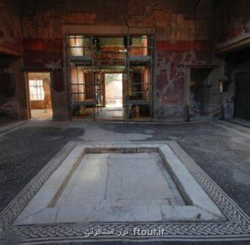رونمایی از خانه باستانی مدفون زیر آتشفشان