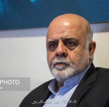 سفیر ایران در عراق اعلام كرد خدمت رسانی ۲۴ ساعته به زوار اربعین، استقبال غیر قابل وصف مردم عراق از زوار
