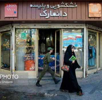از اتوی پرچم ملی تا لباس مصدق در اولین خشكشویی ایران