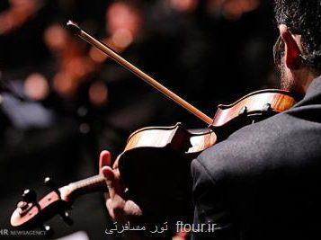 با انتشار جدول؛ برنامه جشنواره موسیقی دانشجویی صبا اعلام گردید
