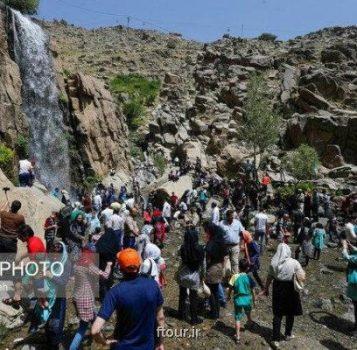 برگزاری مجمع عمومی انجمن صنفی راهنمایان گردشگری مازندران در آمل