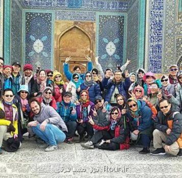 تور مسافرتی منتشر كرد: چینی ها درباره ایران چه نظری دارند؟