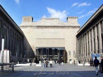 جزیره موزه ها مجموعه ای تاریخی در برلین