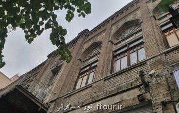ساختمان قدیمی روزنامه اطلاعات واگذار می شود