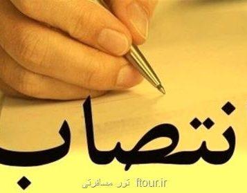 مهر گزارش می هد آغاز تغییرات مدیریتی مونسان در وزارت میراث فرهنگی