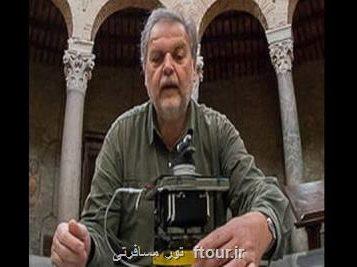 روابط عمومی سازمان فرهنگ و ارتباطات اسلامی خبر داد؛ ایران از نگاه معمار معاصر ایتالیایی