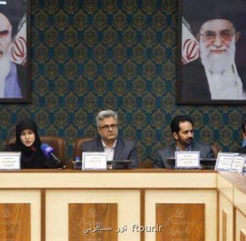 تعطیلات آخر هفته در تهران چه خبر است؟