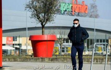 سینماها و موزه های ایتالیا تعطیل شدند