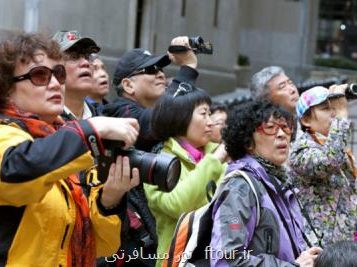 گزارش تور مسافرتی؛ دلخوری گردشگران چینی از رفتارهای یك سویه