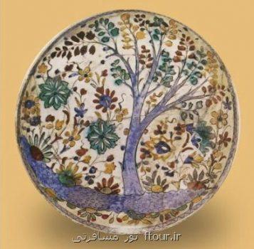 تبریك روز درختكاری به سبك موزه ملی ایران