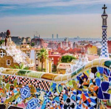 اسپانیا آماده میزبانی از توریستهای خارجی می شود