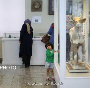 بازدید از موزه ملی ایران نوبت بندی شد