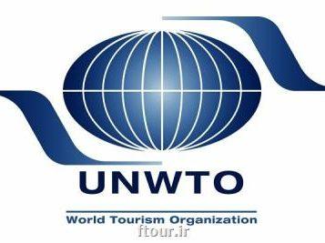 در نشست شورای اجرایی سازمان جهانی گردشگری سفر معاون گردشگری به گرجستان