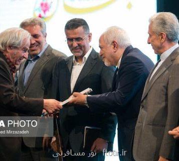 در آیین جهانی نوروز ظریف نشان نوروز را به محمد میرشکرایی اهدا کرد، تشویق چند باره ظریف توسط حاضران