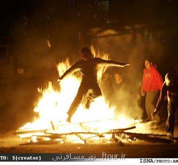 شبکه سمن های میراثی استان تهران مطرح کردند؛ پیشنهادی برای سامان دهی جشن چهارشنبه سوری