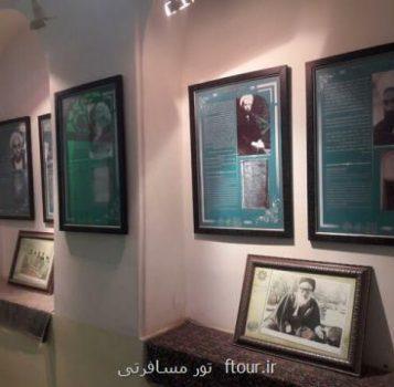 خانه آیت الله خاتمی در دهه ۷۰