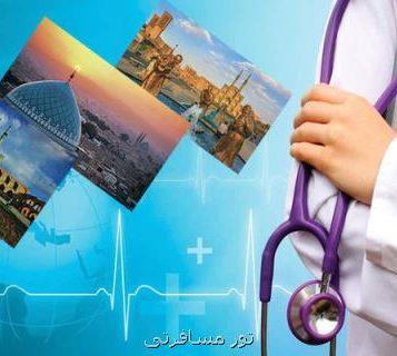 مونسان مطرح کرد سامانه الکترونیکی گردشگری سلامت ایجاد می شود
