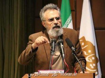انتشار نسخه نفیس تخت جمشید اریش اشمیت