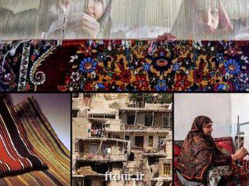 گزارش تور مسافرتی؛ ظرفیت مغفول صنایع دستی خراسان شمالی