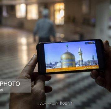 راه اندازی گذر گلستان مشهد تا اردیبهشت ۱۴۰۰