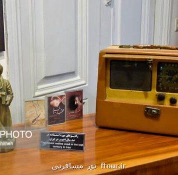 سیری در تاریخ رادیو در موزه صدای تبریز یک قرن همراهی با رادیو