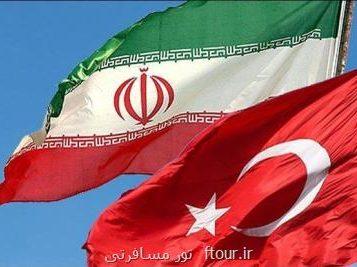 مونسان مطرح کرد؛ حذف گذرنامه ایران و ترکیه یک پیشنهاد بود