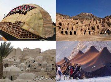 گزارش تور مسافرتی؛ گردشگری سرزمین ۴ فصل در چنگال کرونا