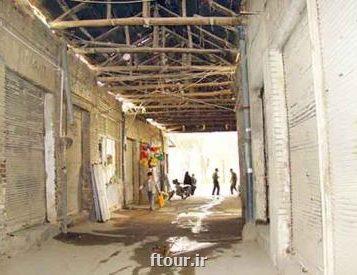 مسئول اداره میراث فرهنگی شهرستان: مرمت کامل بازار سنتی کبودراهنگ ۱ و نیم میلیارد اعتبار نیاز دارد