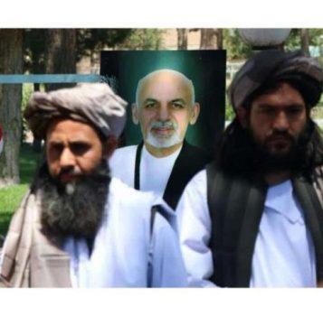 افغانستان بعد از اسلام
