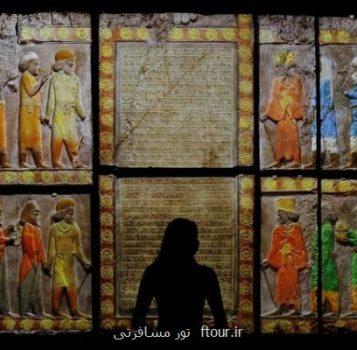 نمایشگاه بزرگ آثار ایرانی در لندن
