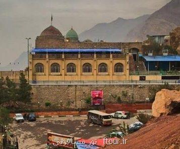 با تصویب اعضای شورای شهر؛ شهرداری تهران ملزم به حفاظت از میراث طبیعی کوه بی بی شهربانو شد