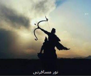 جشن تیرگان یزد آیینی آمیخته با خشکسالی و آرش کمانگیر