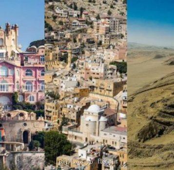 مکان هایی که در انتظار ثبت جهانی اند