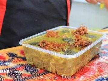 رئیس انجمن صنفی دفاتر خدمات مسافرتی ایران: کمیته گردشگری خوراک تشکیل می شود