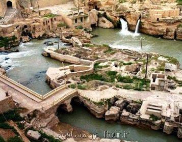 معاون عمرانی استاندار خوزستان: اقداماتی برای حل مشکل نشت آب در سازه های آبی شوشتر انجام می شود